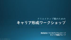 Photo_20200214091101